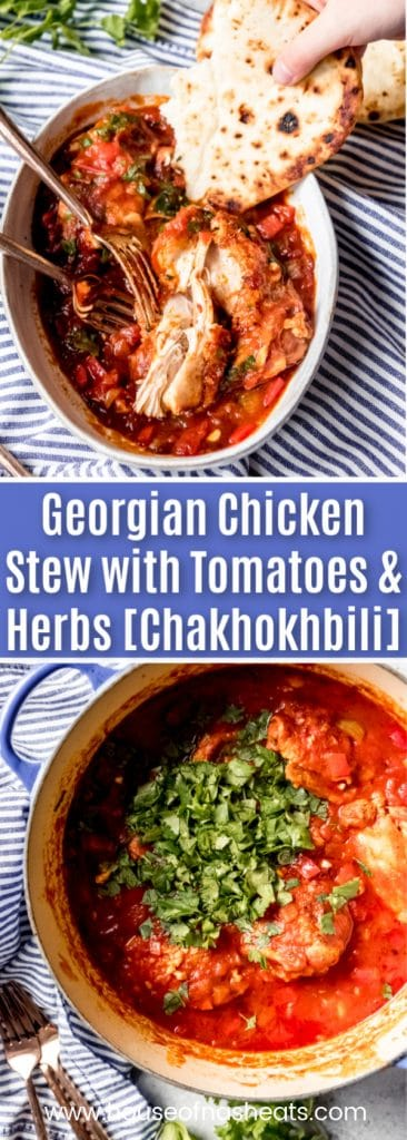 georgian chicken stew with tomatoes and herbs (chckhokhbili)